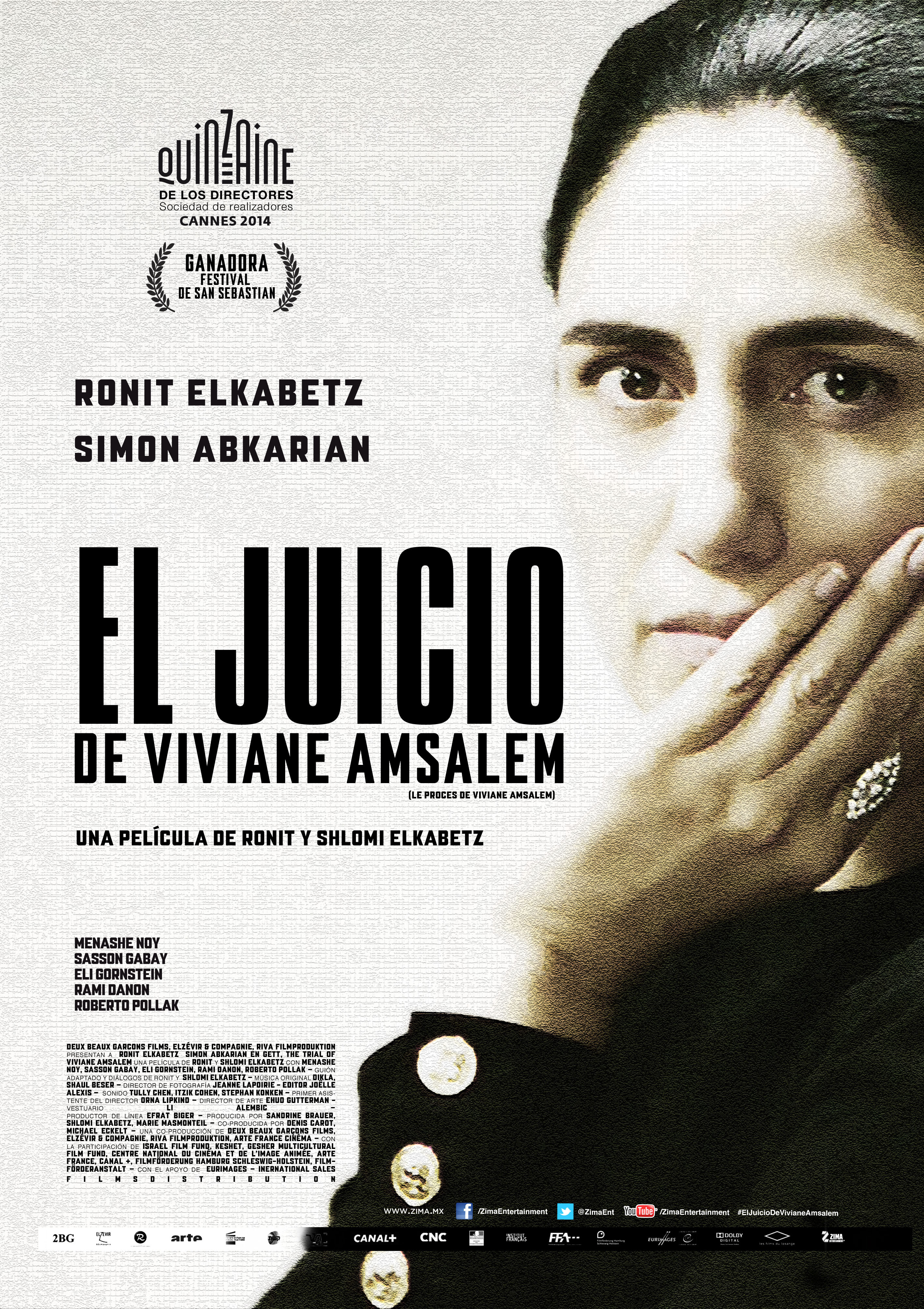 El-juicio-de-Viviane-Amsalem